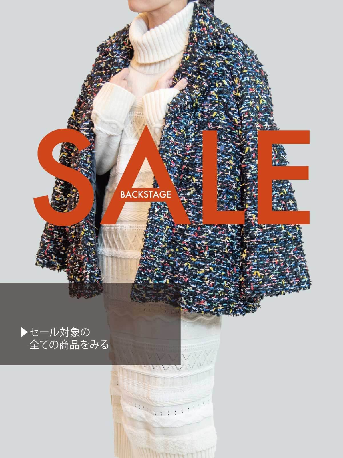 WINTER SALE1
