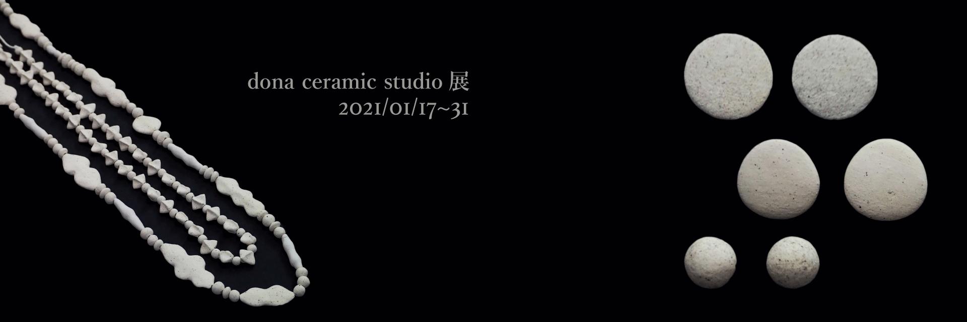 dona ceramic studio展
